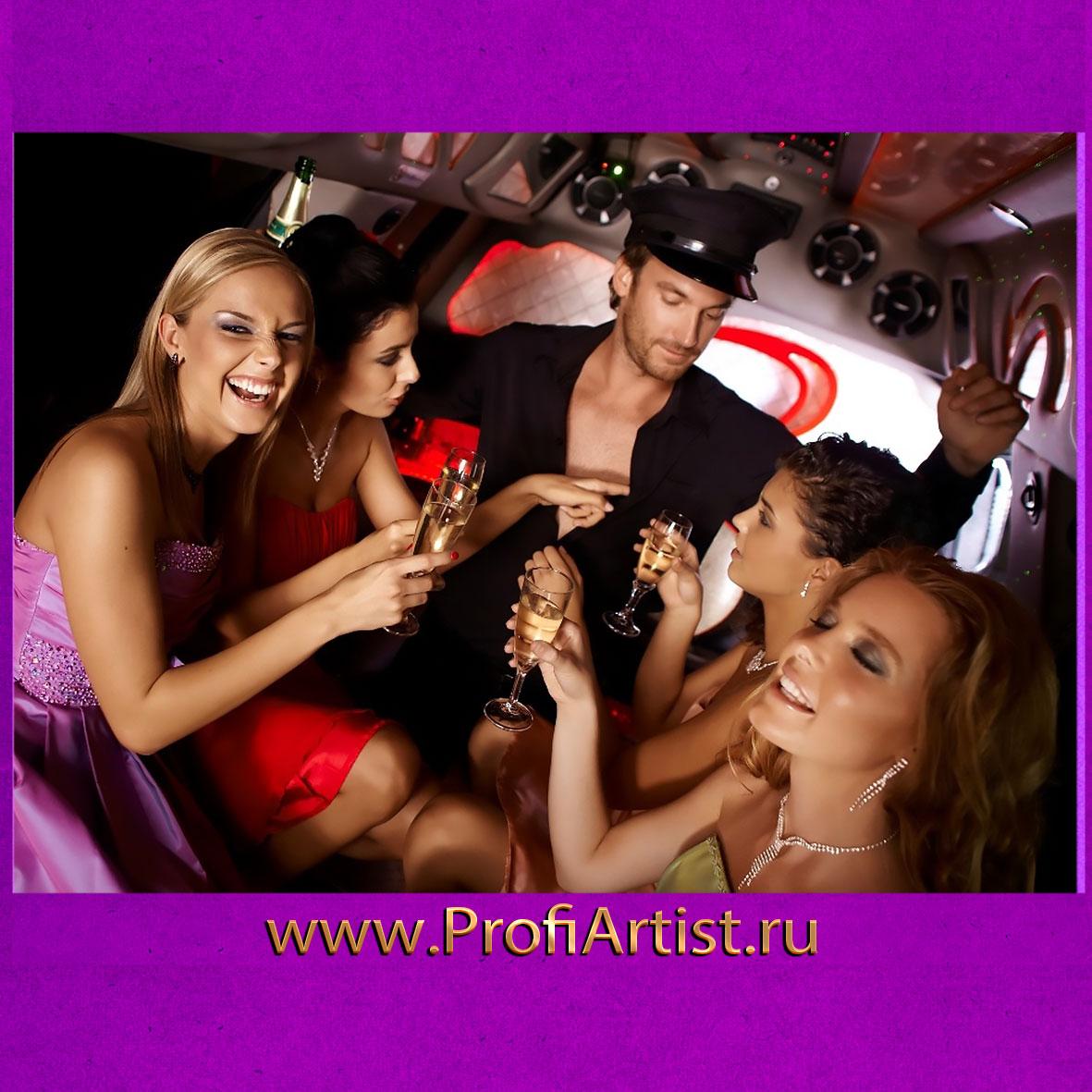 Мужской стриптиз на девичник в клубе секс в клубе голодная утка в москве