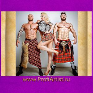 Эротическое Шоу Passion на праздник с красивой шоу программой