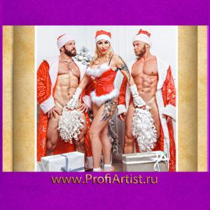 Эротическое Шоу Passion на свадьбу, юбилей, корпоратив и Новый год