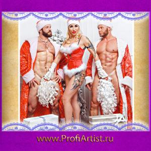 Эротическое Шоу - База Артистов - прямые контакты