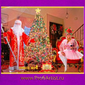 Двойник Верки Сердючки на праздник Новый год в Москве фото