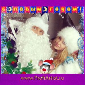 Заказать ведущего и Деда Мороза на праздник цены без посредников