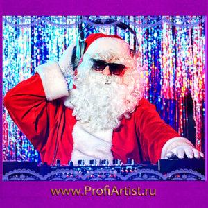 Заказать ведущего и Деда Мороза на праздник в Москве